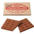 【商品名】板チョコレート ミルク 【内容量】125g        【原材料】砂糖、ココアバター、カ...