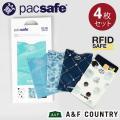 SALE パックセーフ RFIDセーフ スリーブ25 4パック ウォーター pacsafe