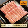 業務用 しゃぶしゃぶ 赤身 栃木県産 那須三元豚もも2mmスライス500g 食品 肉 お試し 訳あり...