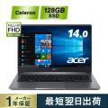 ノートパソコン 新品 Office非搭載 中古より安い 14インチ Celeron N4020 PC...