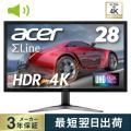 画面サイズ:28.0型ワイド/解像度:3840x2160 16:9 4KウルトラHD HDR対応/パ...