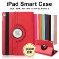 iPad ケース mini5 20...