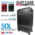 超軽量!ファスナータイプのスーツケースです。  《ケースベルト搭載》  海外旅行などの際に、トラブル...