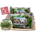枝豆の王様「だだちゃ豆」日本一おいしく、日本一高価な枝豆と評されるだだちゃ豆は、甘みとコクが別格のお...