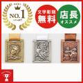 オリンピック発祥の地、古代ギリシャをイメージしたアンティークなデザインメダルです。 表彰用メダルとし...