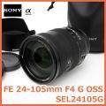 極美品|ソニー FE 24-105mm F4 G OSS SEL24105G K1324