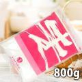 小麦粉 強力粉 石臼全粒粉 (強力) 900g 北海道産【送料無料】