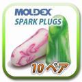 [商品名] MOLDEX SPARK PLUGS モルデックス スパークプラグ [数量] 10ペア ...
