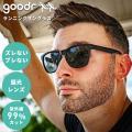 goodr OGs オージーズ 偏光レンズ 99%紫外線カット