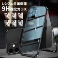 iphone11 pro max iPh...