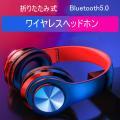ワイヤレスヘッドホン Bluetooth5.0 ゲーミングヘッドセット ブルートゥースヘッドフォン ...