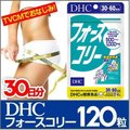 DHC フォースコリー 30日分 120粒【賞味期限2022/9】 2781