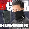 HUMMER 924-50 首だけでなく顔も防寒できるネックウォーマーが人気のHUMMERから新登場...