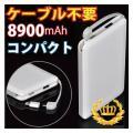 .ケーブル一体型で便利です、iphoneとandroidスマホとも使えます。 .iphone変換アダ...
