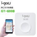 MoblileAction社製の高機能超軽量GPSロガーの人気ブランド「i-gotU」シリーズ。今回...
