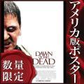 【限定枚数】【初版】『ドーン・オブ・ザ・デッド』の映画オリジナルポスターです。配給会社が、枚数限定で...