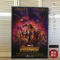 【限定枚数】【初版】『アベンジャーズ インフィニティ・ウォー』の映画オリジナルポスターです。配給会社...
