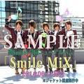 [メール便OK]【訳あり新品】【CD】聖Smiley学園 Smile MiX[お取寄せ品]