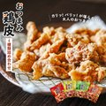 おつまみ鶏皮 4種類セット 宮崎製造 国産 唐揚げ ネオフーズ竹森