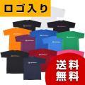 裏メッシュで快適な着ごこち!  13タイプから選べるスポーツTシャツです。 吸汗速乾性繊維を採用。生...