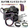 Canon Eos Eoskiss Nikon Sony Olumpus Pen Pentax Eo...