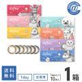 【YM】カラコン カラーコンタクト ワンデーアキュビューディファインモイスト10枚入り×1箱 送料無...