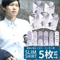ワイシャツ 長袖 大きいサイズ 5枚 セット メンズ Yシャツ ビジネス シャツ ビッグ 3L 4L...