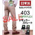 SALE5000円以上宅配便...