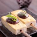 旨味くるみ味噌 胡桃みそ 260g (ポスト投函-2)