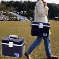 クーラーボックス小型  フォレスクルー #13 お弁当など保冷するのちょうどいいサイズのクーラーボ...