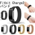 Fitbit Charge 2 交換...