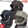 チャイルドシート カーメイト エールベベ クルット5s グランス 3点シートベルト専用 回転式 P1...