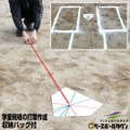 野球 練習 バッターボックスライン 収納バッグ付 学童野球公式サイズ 打席を簡単作成 グラウンド用品...