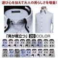 【関連ワード】ワイシャツ ボタンダウン メンズ ストライプ メンズシャツ yシャツ ドレスシャツ カ...