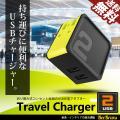 【自社発送商品】USB充電器 ウォールチャージャー 2ポート iPhone スマホ ACアダプタ 1...