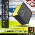 【自社発送商品】USB充電器 ウォールチャージャー 4ポート iPhone スマホ ACアダプタ 1...