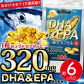 健康たっぷり本舗 オメガ3プレミアム DHA&EPA 極生カプセル 大容量 約6ヶ月分/180粒 オ...
