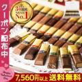 ストーク STORCK メルシー アソート チョコレート プレゼント ギフト 贈り物 大容量 7日前...