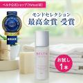 [商品名]ベルタ育毛剤  [内容量]80ml/本  [使用方法] ・気になる部分を中心に、頭皮全体に...