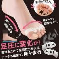 フットバランスケア 足ゆび 足指 広げる パッド ストレッチ 5本指エクササイズ アーチ 内反小趾 ...