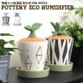 加湿器 卓上 パーソナル加湿器 陶器 エコ加湿器 気化式 グリーンeco humidifier sm...