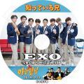 K-POP DVD/EXO 2018 ...