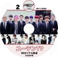 K-POP DVD/UP10TION U...