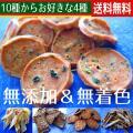 ◆ 原産地:全て日本 加工地:全て日本    ◇ 対象:全犬種対応/犬用     ◆ 内容量:約20...