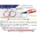 キタコ 909-1074100 クラッチケーブル 100mmロング レッド NSR50'93-