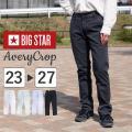 ビッグスター レディース ボトムス BIGSTAR BS-AVERYCROP | 春 夏 秋 冬 ブ...