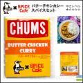 DM便185円 CHUMS(チャ...