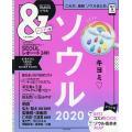 出版社:朝日新聞出版 発行年月:2019年05月 シリーズ名等:ASAHI ORIGINAL 通巻9...