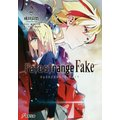 Fate/strange Fake 2 ...