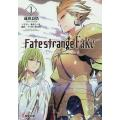 Fate/strange Fake 1 ...